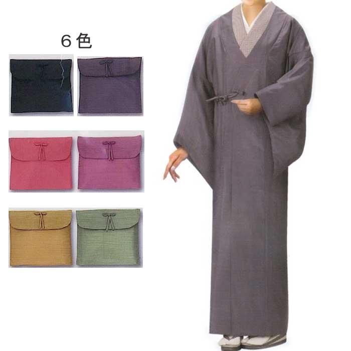 携帯レインコート 和装 雨コート ( 雨用 着物 和服 和装 着物 きもの)