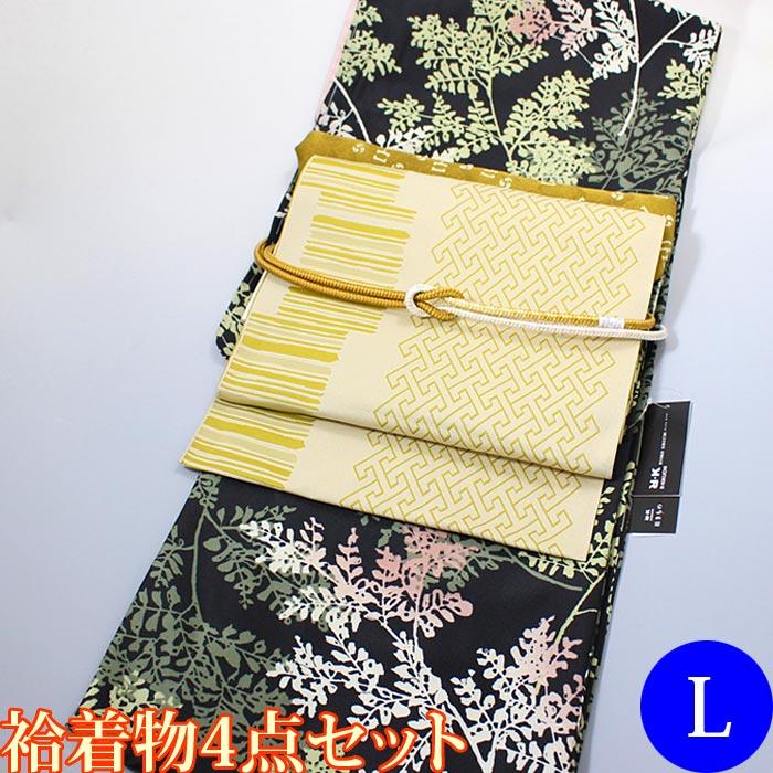 着物 セット 4点セット フリーサイズ L 黒 きもの 八寸 なごや帯 帯揚げ 帯締め 着物セット ブランド RK