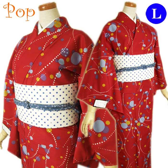 着物セット ポップ モダン 3点セット L 水玉 ドット オリジナル 帯 着物 丸ぐけ きもの セット 袷 細帯 帯締め 帯〆