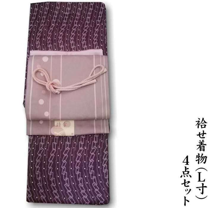 11100円 着物 4点 セット L 洗える 袷 きもの きものセット 半巾帯 袷 和服 帯 帯締め 帯揚げ 着物セット L寸