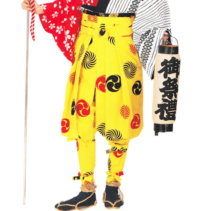 たっつけ袴 黄 (k巴72502) 送料無料 はかま ちゃんちゃんこ 帽子 玉すだれ 舞台 ステージ 衣装 日舞 日本舞踊 踊り 大道芸 時代劇 舞台 【お取り寄せ商品】