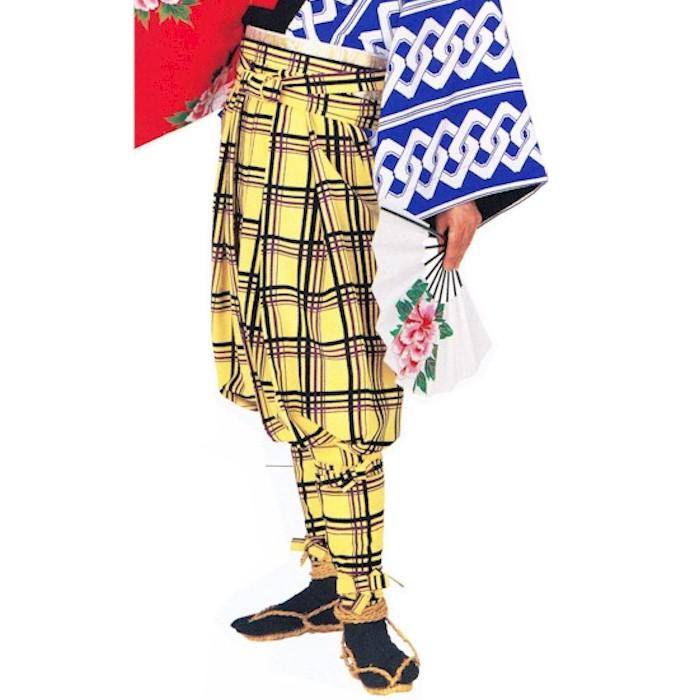 たっつけ袴 黄 (k巴72503) 送料無料 はかま ちゃんちゃんこ 帽子 玉すだれ 舞台 ステージ 衣装 日舞 日本舞踊 踊り 大道芸 時代劇 舞台 【お取り寄せ商品】