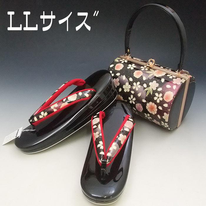 日本製 高級 草履 バッグ セット ブラック LLサイズ LL 大きめ 成人式 結婚式 振袖 送料無料