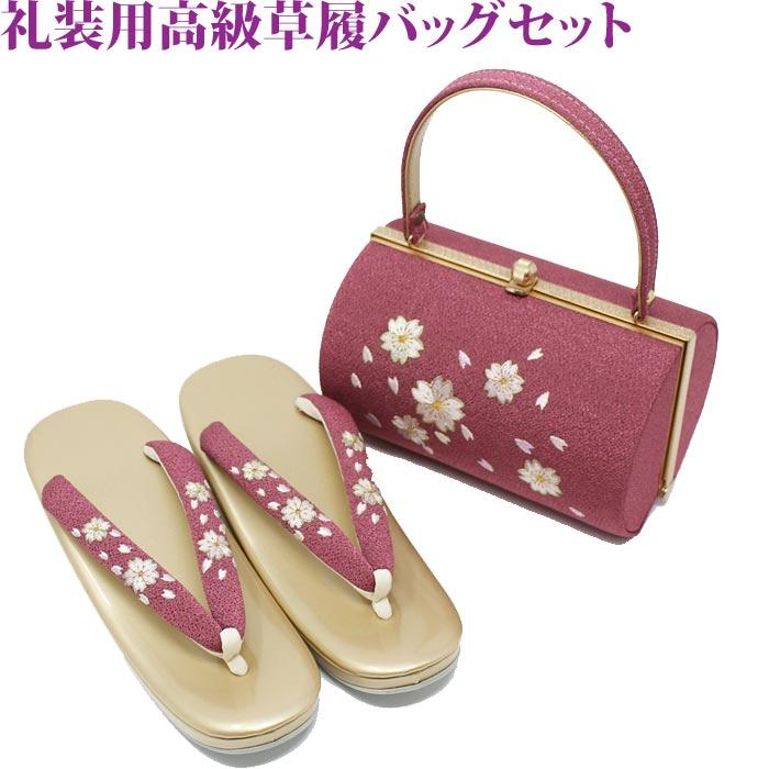 礼装用 高級草履バッグセット 縮緬地梅紫に桜 刺繍 フォーマル 結婚式 振袖 訪問着 着物 バッグ
