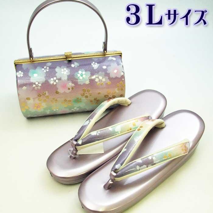 礼装用 高級 草履 バッグ セット 薄紫色 3L LLL LLL 大きい スリーL フォーマル 成人式 結婚式 振袖 着物 バッグ 送料無料