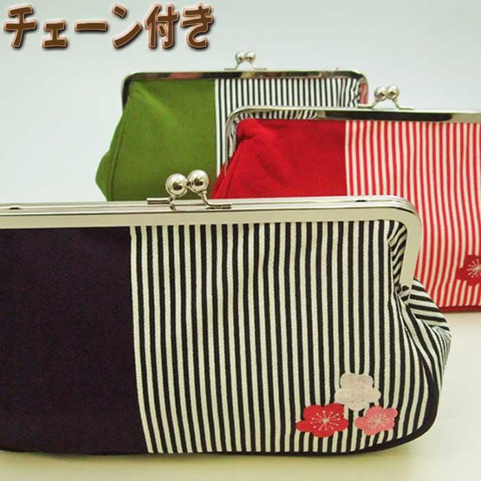 ちりめん 刺繍 がま口 バッグ 梅 ストライプ カジュアル 和装バッグ 着物バッグ バック トートバッグ 和柄 和雑貨 鞄
