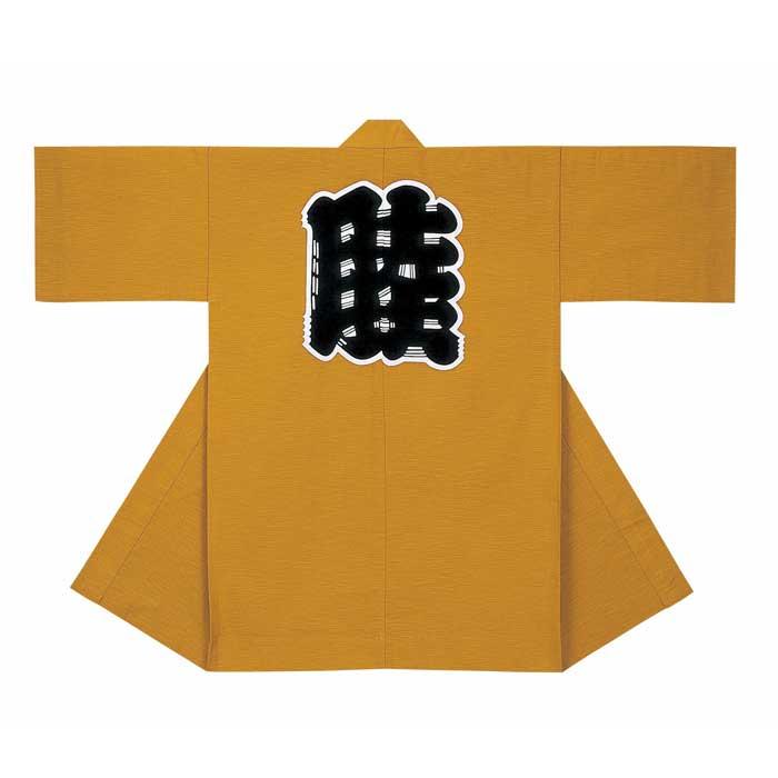 綿紬 長尺 袢纏 金茶 睦 (o7674)  半纏 祭り 衣装 男女兼用 袢天 はんてん 【お取り寄せ商品】