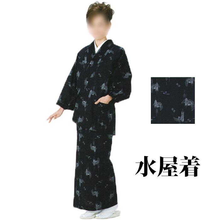 水屋着 (s茶7903) 二部式 みずや着 セパレート きもの 着物 【お取り寄せ商品】