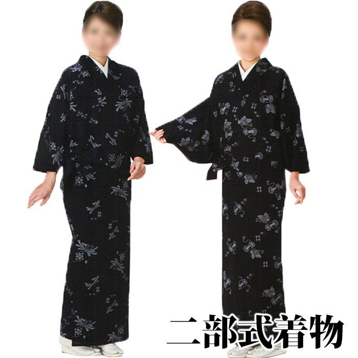 二部式着物 (s庭7905-06) 二部式 みずや着 セパレート きもの 着物 【お取り寄せ商品】