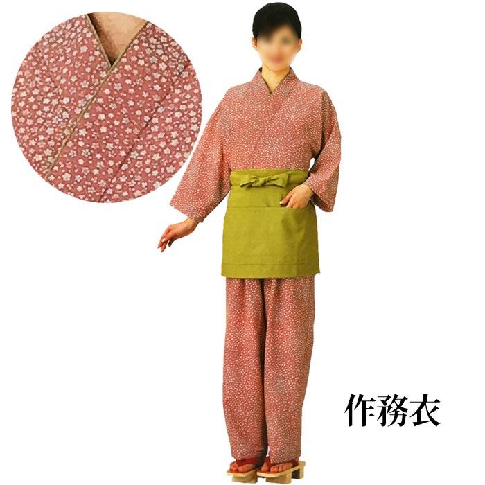 作務衣 割烹用 小花柄 (s講8937) 【お取り寄せ商品】