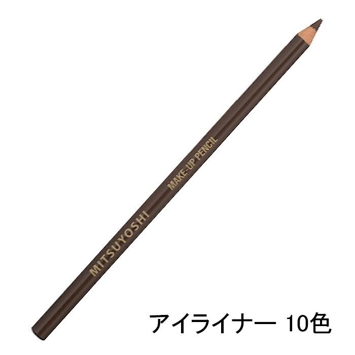 化妆笔 (眼线笔) (耀西美津三好满义化妆品阶段化妆品日本舞蹈 nichibu 万圣节 Yosakoi 化妆铅笔)