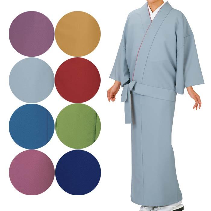 二部式 着物 仕立上り 単衣 (業5698-5710) 割烹 料亭 和食 ユニフォーム  和装 きもの 和服