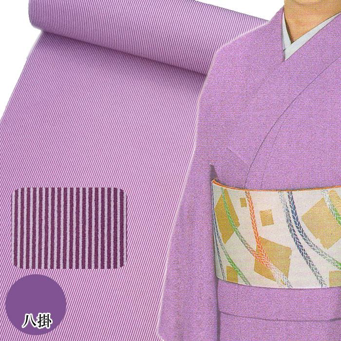 江戸小紋 袷 着物 紫 万筋 洗える着物 きもの パープル まんすじ 江戸 小紋 洗える きもの 仕立上がり 婦人 女物 プレタ