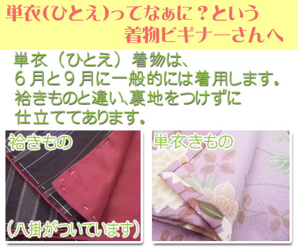Kimono for the first time 16-piece sample set ' clothes (adrenaline)» ( kimono bags first time )