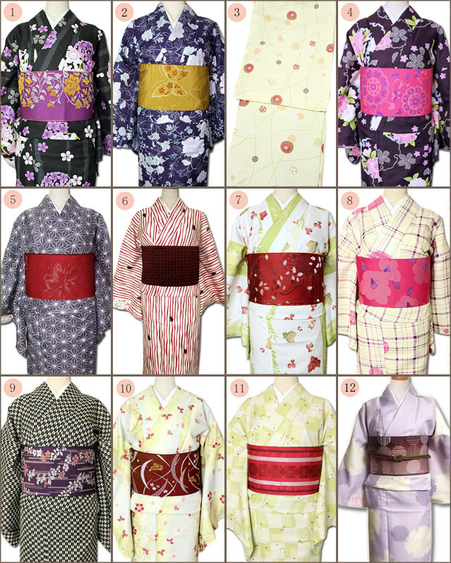 Kimono for the first time 16-piece sample set ( first kimono )
