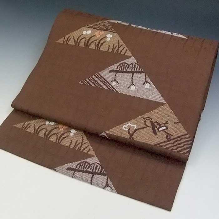 西陣織 正絹 名古屋帯 焦茶地 鳥 草花 うろこ模様 仕立上り プレタ 日本製 おび きもの 着物 なごや 名古屋 帯