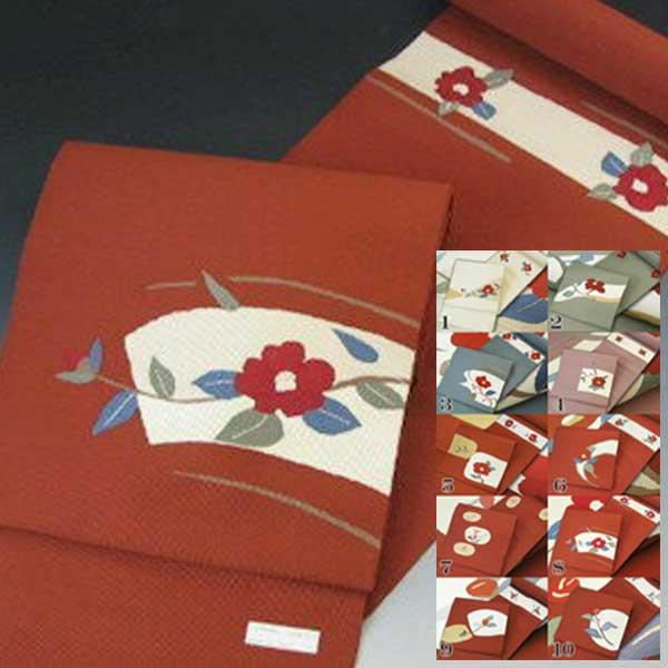 正絹 八寸 綴帯 名古屋帯 着物 送料無料 きもの 帯 なごや帯 正絹 八寸帯 送料無料