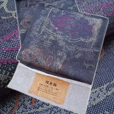 正絹 八寸 名古屋帯 坂東紬 魚 なごや帯 未仕立 なごや 名古屋 帯 きもの 着物