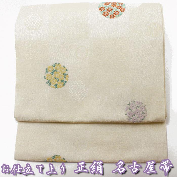 西陣織 正絹 名古屋帯 薄生成り色地 花丸文柄 六通柄 仕立上り プレタ 日本製 おび きもの 着物 なごや 名古屋 帯