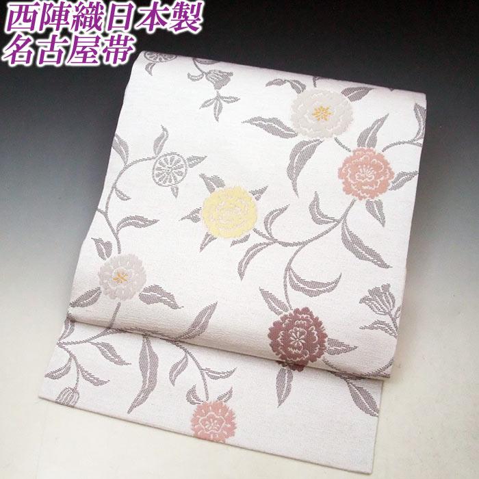 西陣織 日本製 名古屋帯 シルバー地 薄ピンク 黄グレー 花唐草 なごや 帯 仕立て上がり 仕立上がり きもの 着物