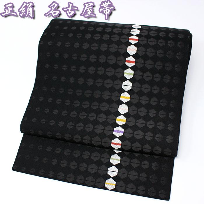 西陣織 正絹 名古屋帯 黒 六角 六通柄 仕立上り プレタ 日本製 おび きもの 着物 なごや 名古屋 帯