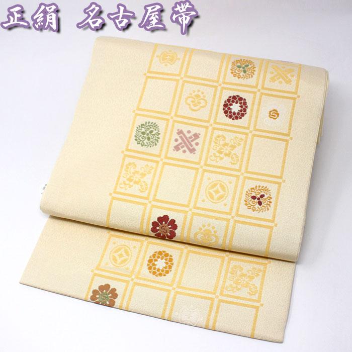 西陣織 正絹 名古屋帯 クリーム 花 宝尽くし 六通柄 仕立上り プレタ 日本製 おび きもの 着物 なごや 名古屋 帯