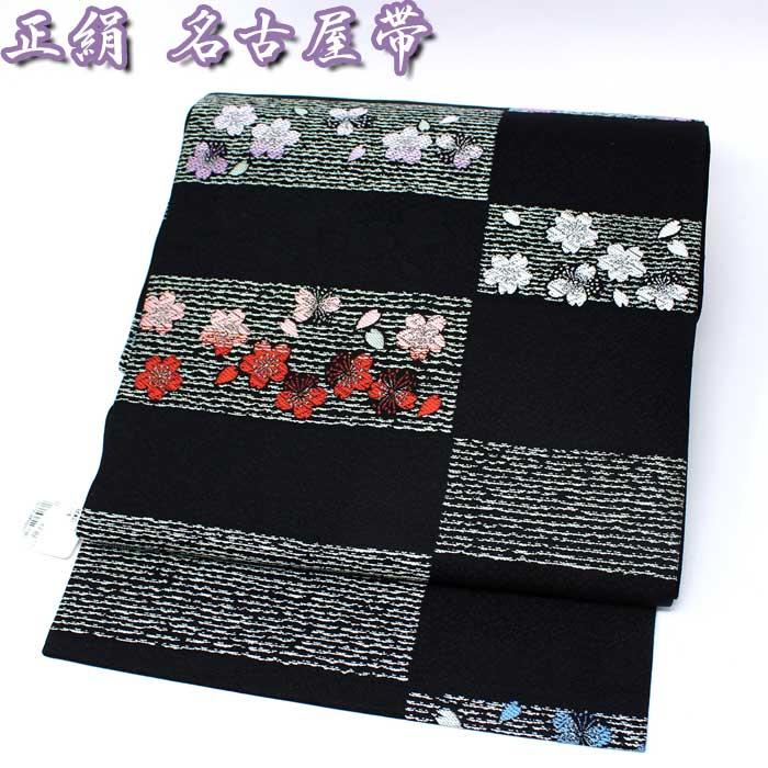 西陣織 正絹 名古屋帯 市松 桜 六通柄 仕立上り プレタ 日本製 おび きもの 着物 なごや 名古屋 帯