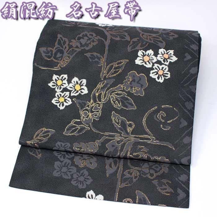 西陣織 絹混紡 名古屋帯 グレー 花 六通柄 仕立上り プレタ 日本製 おび きもの 着物 なごや 名古屋 帯