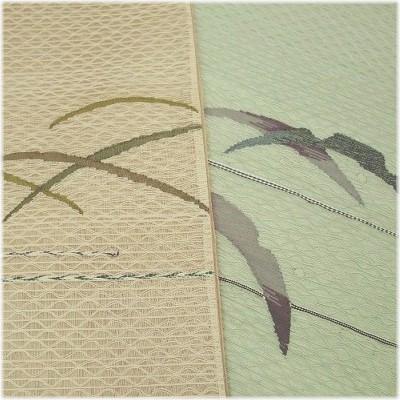 正絹 夏 袋帯 露芝 芝草 夏用 帯 ふくろ帯 着物 きもの 絽 紗