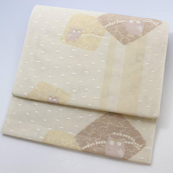 日本製 夏帯 八寸 名古屋帯 3 ベージュ地 梟 ふくろう 夏帯 着物 きもの 仕立て上がり 夏用