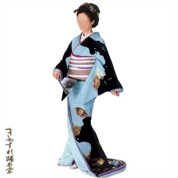裾引き 比翼仕立て すそひき (k后22111) 裾引 踊り 衣装 舞踊 日本舞踊 衣裳 着物 きもの 送料無料 【お取り寄せ商品】