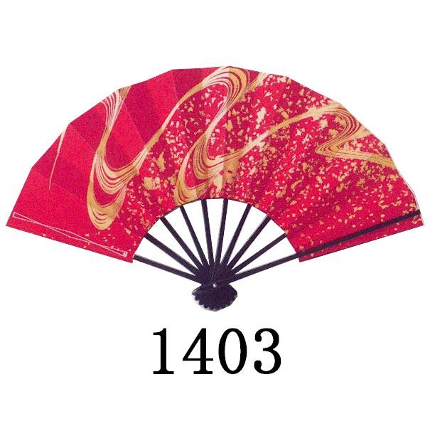 舞扇 (소나무/1403) (무용 연습 日舞 일본 무용 신 무용 가요 댄스 민요 民 무용 공연 춤 축제 요 사코이 놀이 기모노 위반 장식 하지 않습니다 이미 무용 부채)