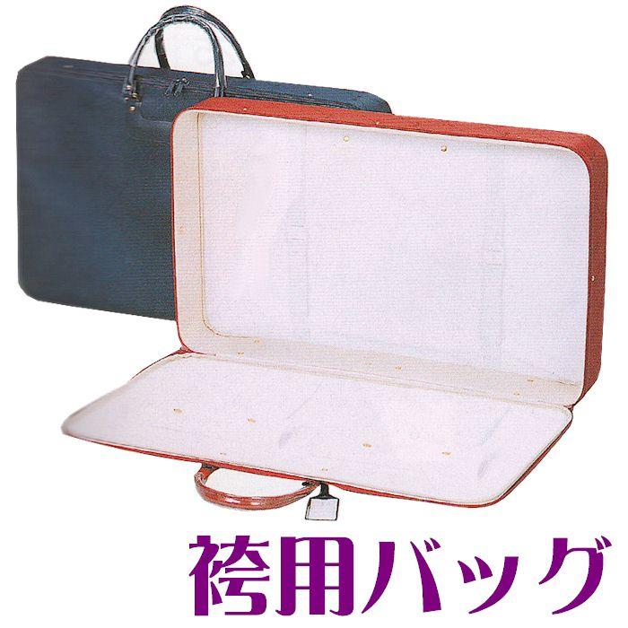 袴用 バッグ はかま用 袴用 鞄 (o5518-19 z横E644-5) 袴用カバン かばん 横型 和装バッグ 【お取り寄せ商品】