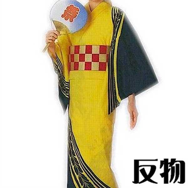 絵羽 ゆかた 反物 (星2152) 絵羽ゆかた 盆踊り 祭り 揃い 浴衣 踊り 【お取り寄せ商品】
