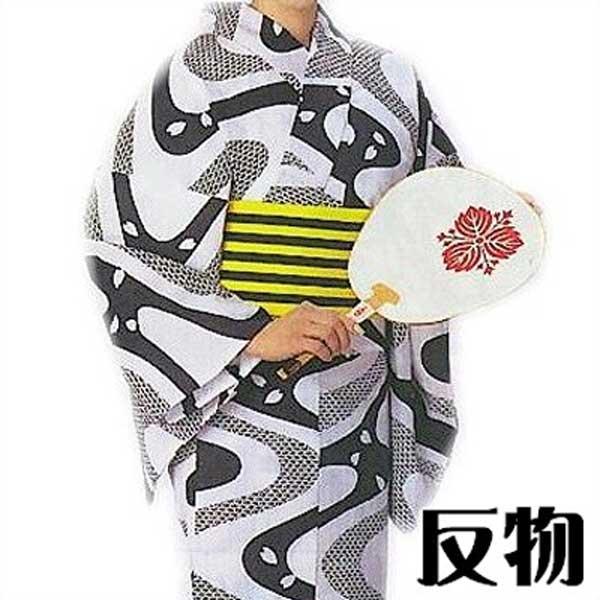 小紋 ゆかた 反物 (s2233) 小紋ゆかた 盆踊り 祭り 揃い 浴衣 踊り 【お取り寄せ商品】