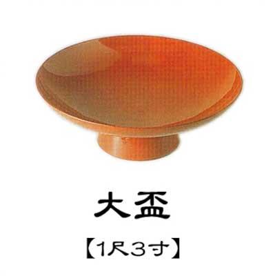 Asakusa Kimono Market Large Glass One Shaku 3 Sun S3210 Dance