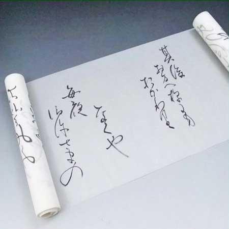 正絹 巻手紙 絹 踊り 小道具 日舞 日本舞踊 舞台 演劇 おどり 時代劇 歌舞伎 【お取り寄せ商品】