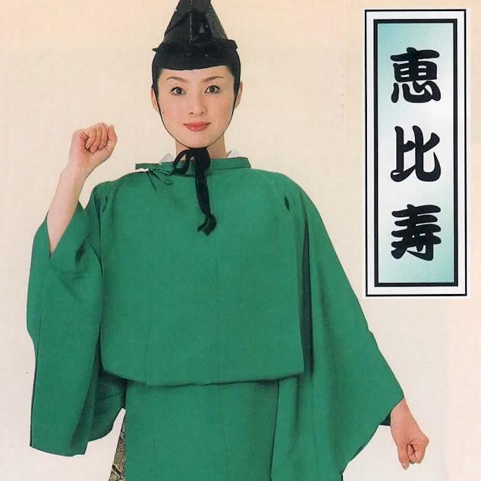 七福神 衣裳 恵比寿 セット (h神9152) 七福神衣装 えびす 戎 送料無料 【受注生産品】