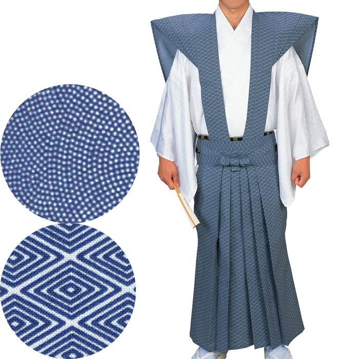 裃 かみしも 鮫 三枡 (典5601-021) 衣装 ハコマチ 神社 節分 豆まき