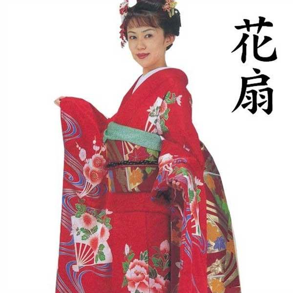 中振袖 裾引き 花扇 (h舞9046-47) すそひき 振袖 裾引 舞台 衣装 着物 きもの 日舞 日本舞踊 送料無料 【お取り寄せ商品】