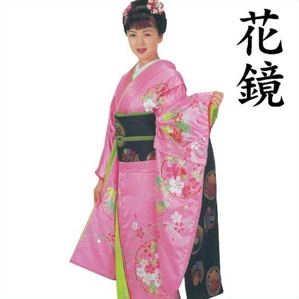 中振袖 裾引き 花鏡 (h9052-57) すそひき 振袖 裾引 舞台 衣装 着物 きもの 日舞 日本舞踊 送料無料 【お取り寄せ商品】