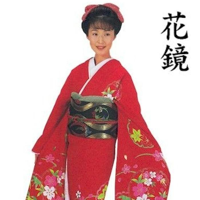 お仕立上りです。1点限り超特価でのご奉仕です。 中振袖 裾引き 花鏡 (h9052-57) すそひき 振袖 裾引 舞台 衣装 着物 きもの 日舞 日本舞踊 送料無料 【お取り寄せ商品】