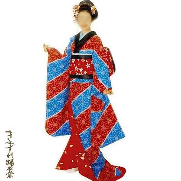 中振袖 裾引き 裾一重 (雨22108) すそひき 振袖 裾引 舞台 衣装 着物 きもの 日舞 日本舞踊 送料無料 【お取り寄せ商品】