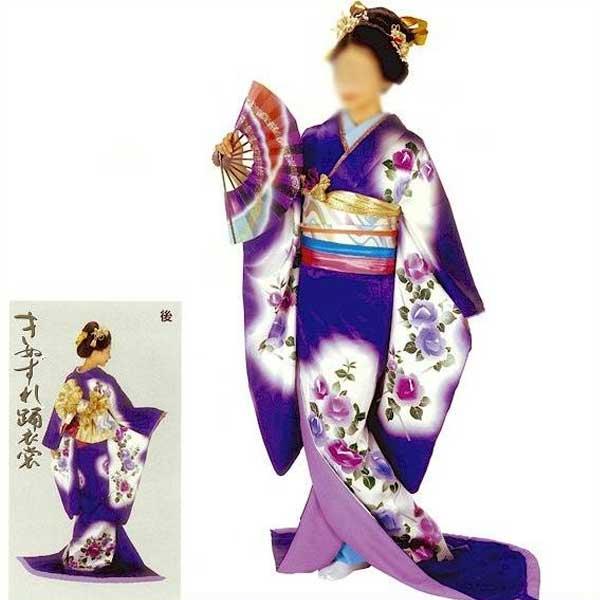 中振袖 裾引き 裾一重 (好70015) すそひき 振袖 裾引 舞台 衣装 着物 きもの 日舞 日本舞踊 送料無料 【お取り寄せ商品】