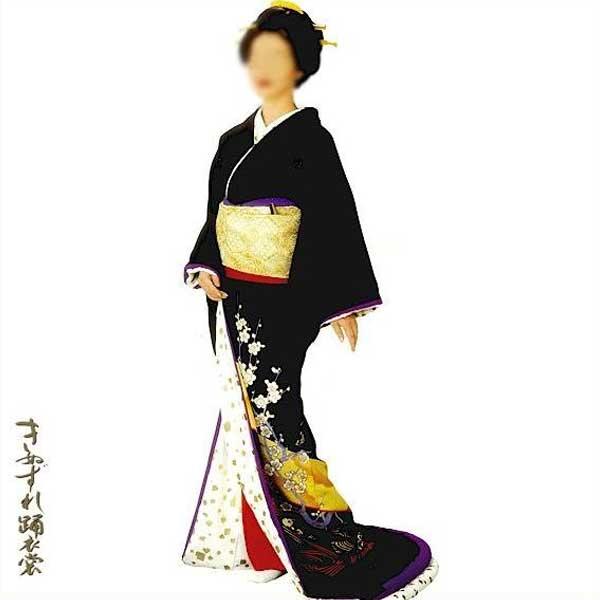 裾引き 比翼仕立て (霧70008) すそひき 裾引 舞台 衣装 着物 きもの 日舞 日本舞踊 送料無料 【お取り寄せ商品】