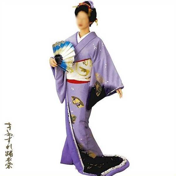 裾引き 比翼仕立て (綾70016) すそひき 裾引 舞台 衣装 着物 きもの 日舞 日本舞踊 送料無料 【お取り寄せ商品】