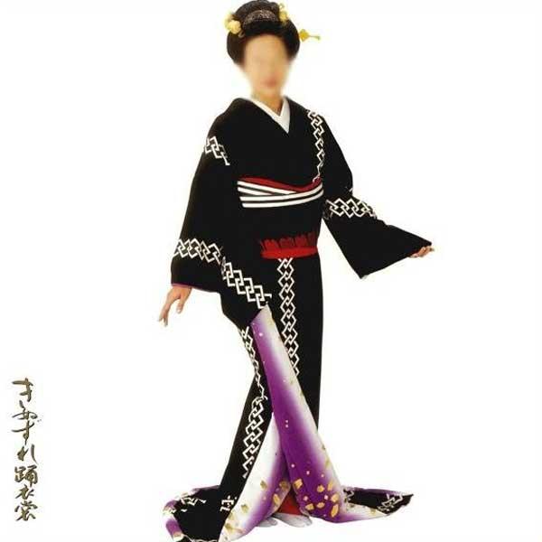 裾引き 裾一重 (暮70018) すそひき 裾引 舞台 衣装 着物 きもの 日舞 日本舞踊 送料無料 【お取り寄せ商品】