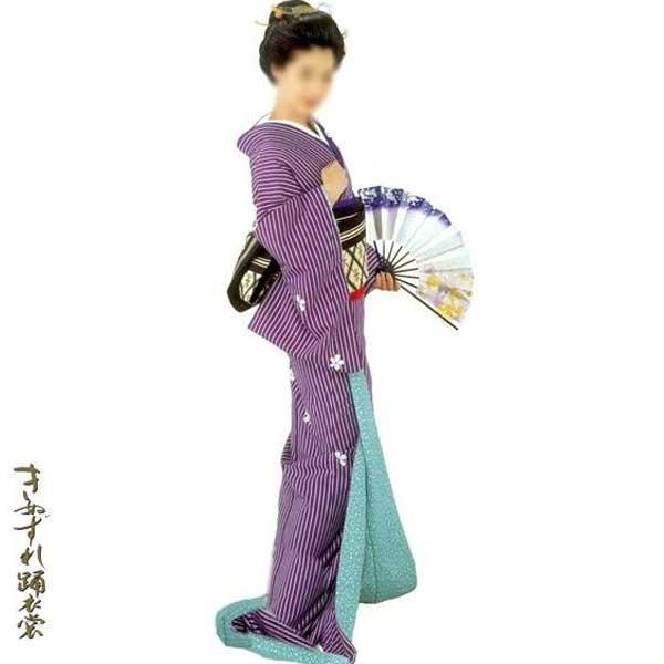裾引き 裾一重 (露70021) すそひき 裾引 舞台 衣装 着物 きもの 日舞 日本舞踊 送料無料 【お取り寄せ商品】