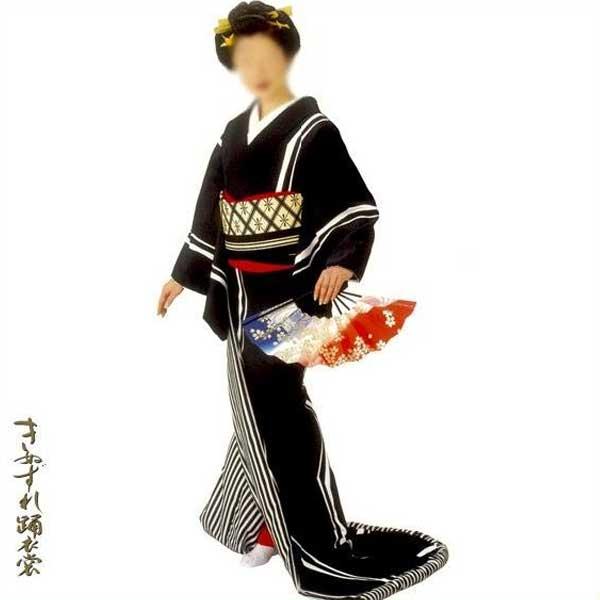 裾引き 裾一重 (快22103) すそひき 裾引 舞台 衣装 着物 きもの 日舞 日本舞踊 送料無料 【お取り寄せ商品】