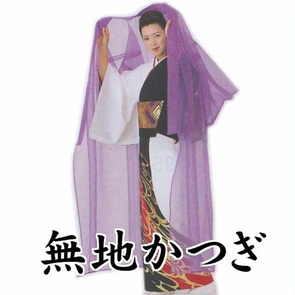 無地 かつぎ (os1-8) 踊り 衣裳 全8色 舞台 衣装 着物 きもの 日舞 日本舞踊 【お取り寄せ商品】